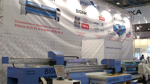 bigprinter booth.jpg
